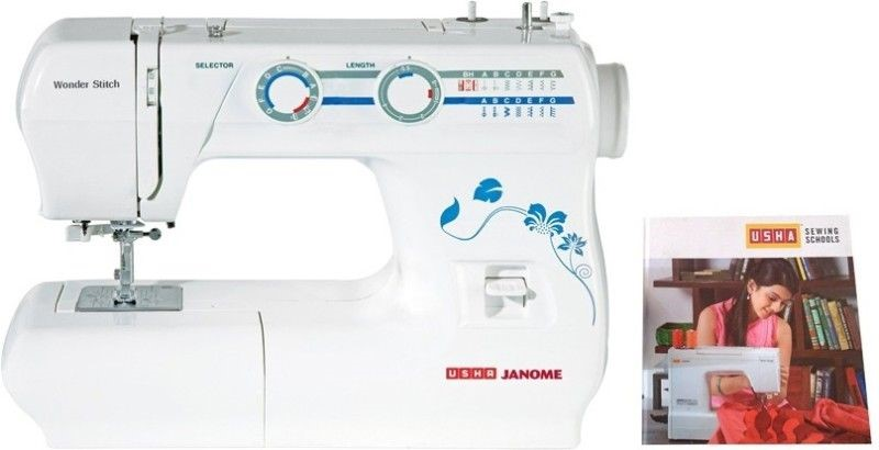 Best Sewing Machines In India For 40 Custom Good Sewing Machine For Home Use In India